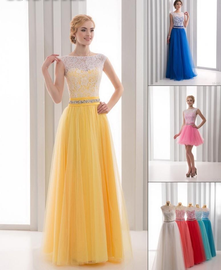 Платье Вечернее Купить В Тольятти
